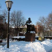 Памятник Гончарову в сквере, Ульяновск