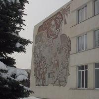"""Панно """"Ленин и школа"""", Ульяновск"""