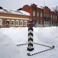 До Москвы 891 км., Ульяновск