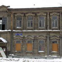 Угасающая красота, Ульяновск