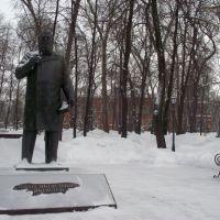 Памятник Ивану Яковлевичу Яковлеву, Ульяновск