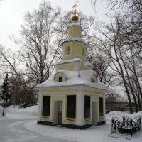Часовня Святого Андрея Симбирского, Ульяновск