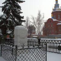 Могила И.Н.Ульянова, Ульяновск