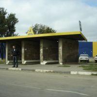 Автобусная остановка Аксай (2007 г.), Аксай