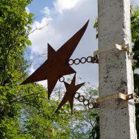 Aksay. Soviet symbols. Аксай. Советская символика., Аксай