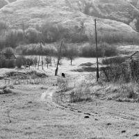 Забытый хутор, Деркул