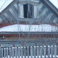 дом, Казталовка