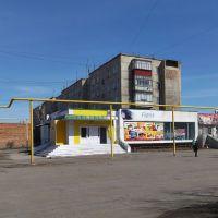 Магазин, Фурманово