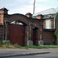 ул. Крахмалёва, дом 67, Фурманово