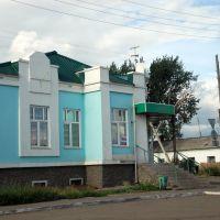 ул. Крахмалёва, Фурманово