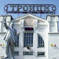 Вокзал, Фурманово