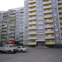 Amursk, Амурск