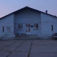 КЛУБ, Березовый