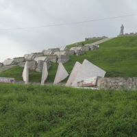 памятник, Бикин