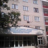 больница, Бикин