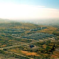 Вид на микрорайон Дружба с трубы ТЭЦ-3, Болонь