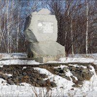 Построено силами дорожных организаций Хабаровского края, Болонь