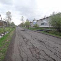 Улица Советская, Волочаевка Вторая