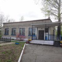 Администрация Волочаевского городского поселения, Волочаевка Вторая