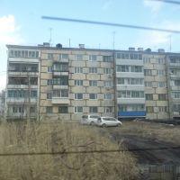 Советская 41, Волочаевка Вторая