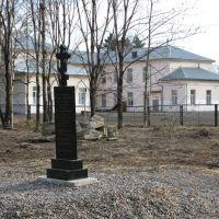 Памятный камень на месте строительства церкви, Вяземский