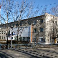 Почтамт, Вяземский