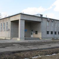 РосБанк, Вяземский