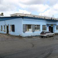 Баня, Вяземский