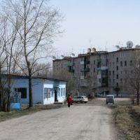 Улица Лазо, Вяземский