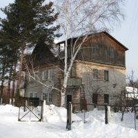 Дом в переулке Мирный, Вяземский