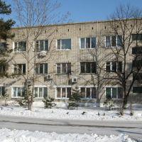 """Гостиница """"Центральная"""", Вяземский"""