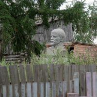 Ленин жил, Иннокентьевка