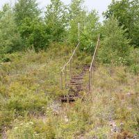 Лестница вверх, Иннокентьевка