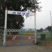 Ленинское, Ленинское