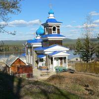 Храм Благовещения Пресвятыя Богородицы, Нелькан