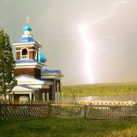 храм и молния, Нелькан