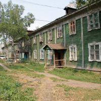 Старый Николаевск, Николаевск-на-Амуре