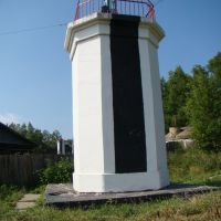 Портовые маяки, Николаевск-на-Амуре