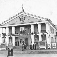 Клуб моряков (1964 год), Николаевск-на-Амуре