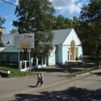 Кинотеатр (2012 год), Николаевск-на-Амуре