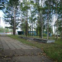 Парк. Бывшая аллея Славы (2012 год), Николаевск-на-Амуре
