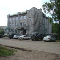 Городской сбербанк, Николаевск-на-Амуре