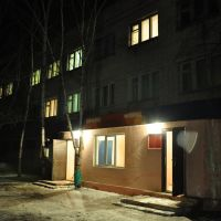 Obluchye (2012-11) - Cafeteria / Guesthouse, Облучье