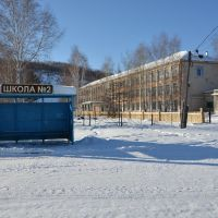 Obluchye (2013-02) - School no.2 in winter time, Облучье