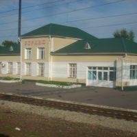Станция Верино, Переяславка