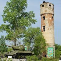 Водонапорная башня и танк, Переяславка