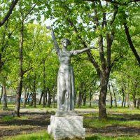 Парковая скульптура в Переяславке, Переяславка