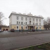 Администрация Советско-Гаванского района, Советская Гавань