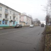 Улица Ленина, Советская Гавань