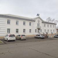 Администрация города, Советская Гавань